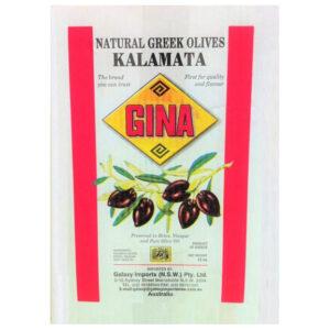GINA  Kalamata Olives 2kg