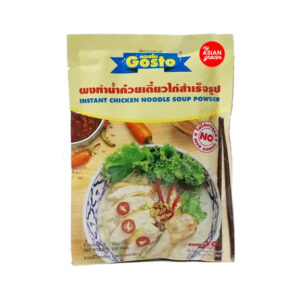 GOSTO Instant Chicken Noodle Soup Powder 150g
